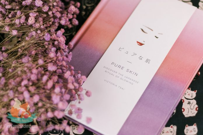 Pure Skin Discover the Japanese Ritual of Glowing