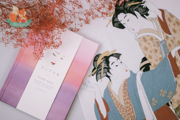 Pure Skin Discover the Japanese Ritual of Glowing by Victoria Tsai
